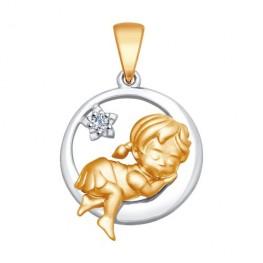 Золотая подвеска Девочка ангелочек