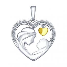 Серебряная подвеска Мать и Дитя