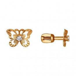 Золотые пусеты Бабочки с фианитами
