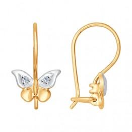 Детские серьги Бабочки с бриллиантами 1021035