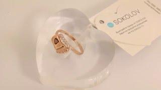 Золотое кольцо пяточка Соколов арт.016675